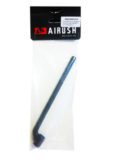 Airush Locking Tube