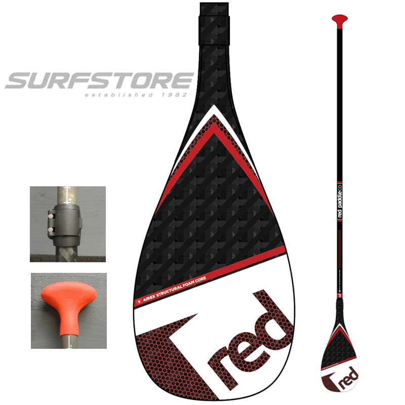 Red Paddle Co Carbon Elite Vario Paddle 2016